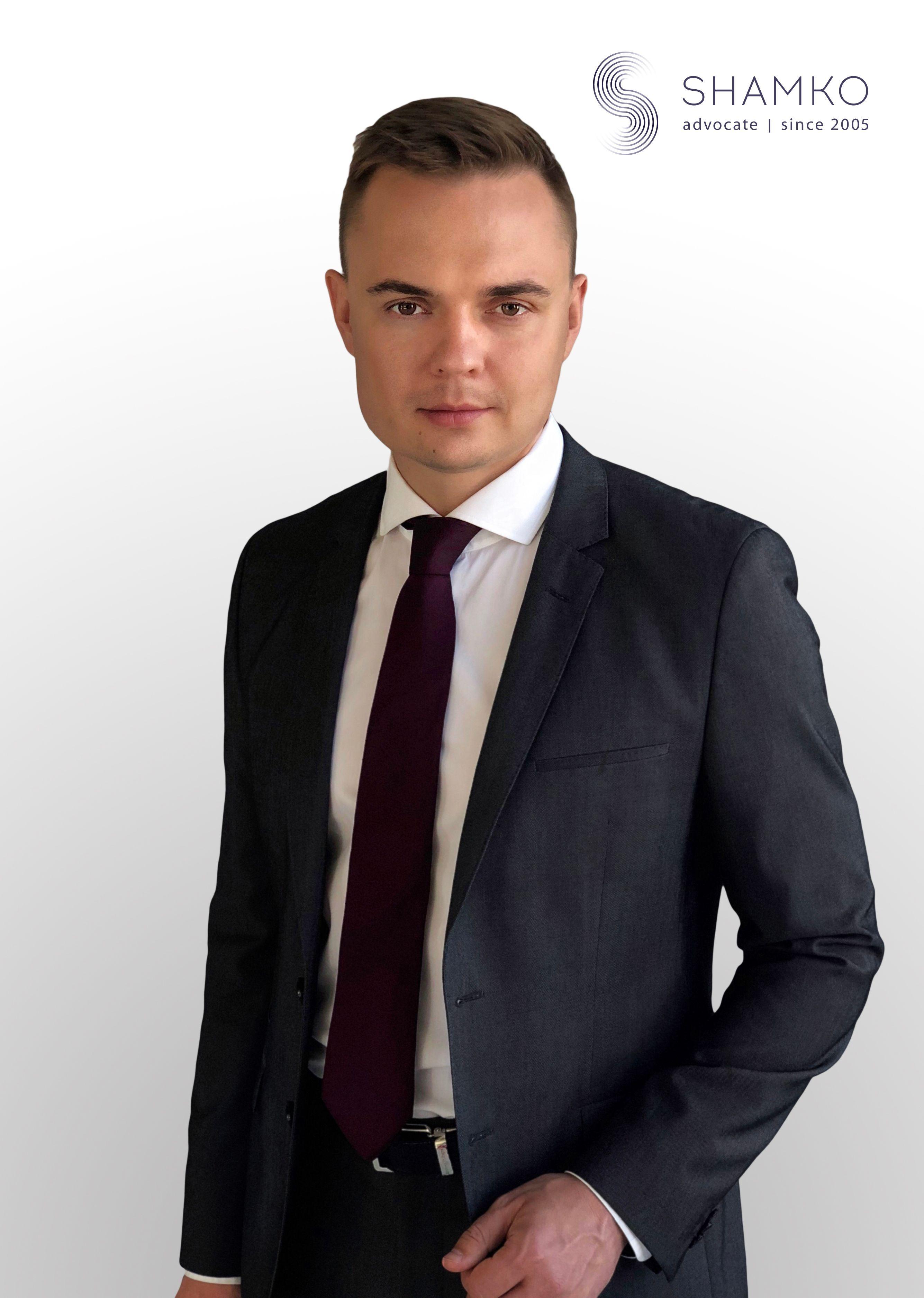 Адвокат в минске ШАМКО